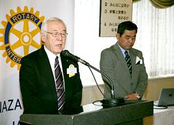 第2310回 白山RC創立45周年記念式典の案内